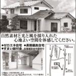玉澤建設200929 (003)のサムネイル