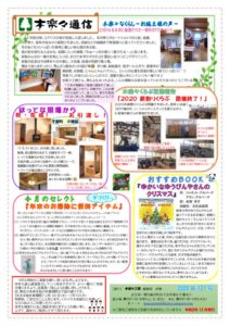 kirara_newspaper_vol_121のサムネイル